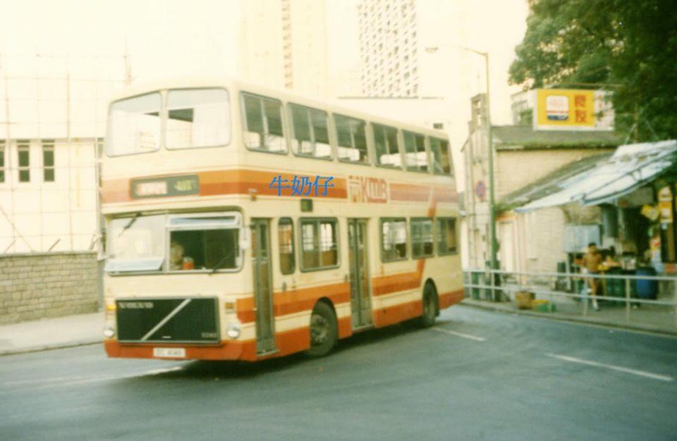 VMD1-DC4146_3