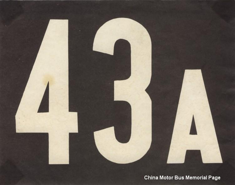paper_43A