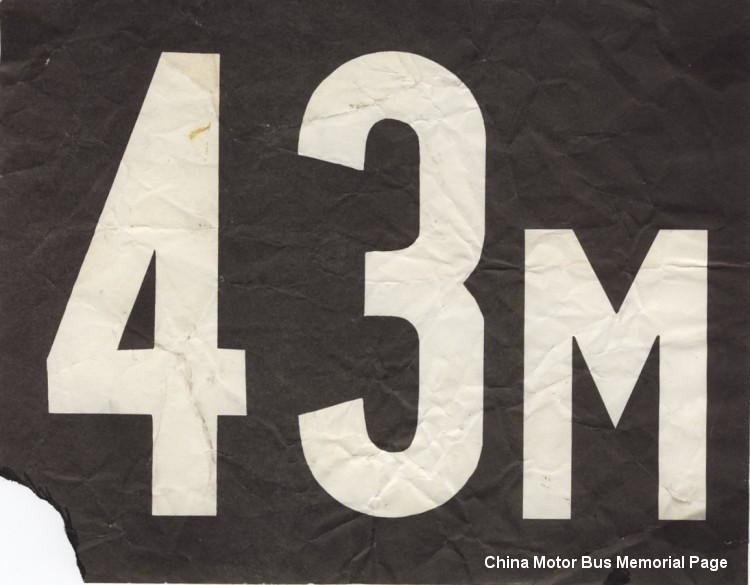 paper_43M