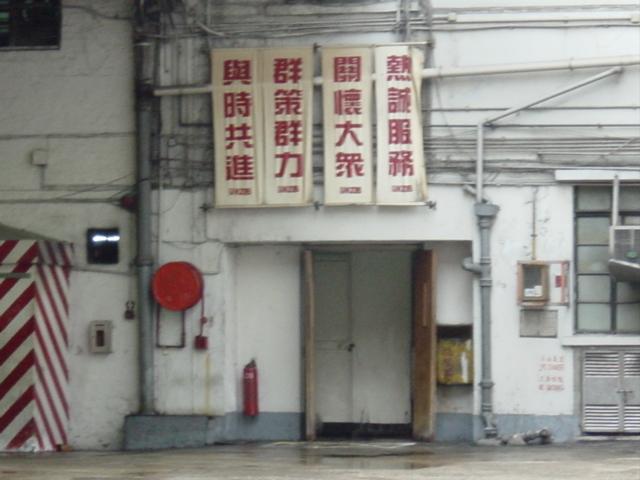 lai_chi_kok8