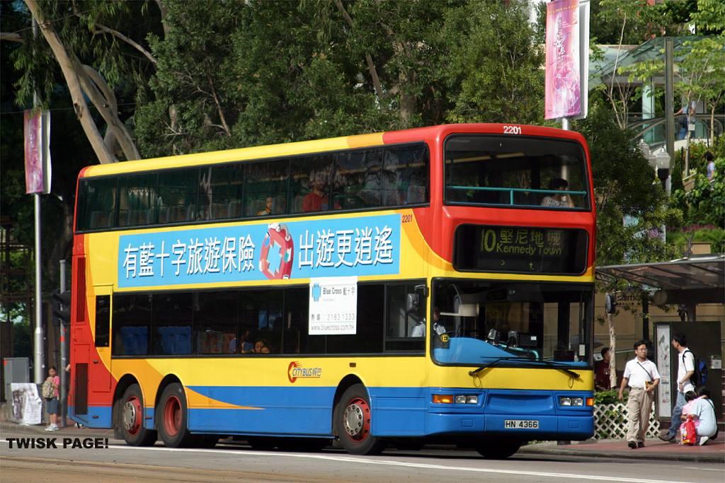 2201-10-gary