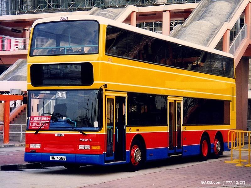 2201-969-joseph-b