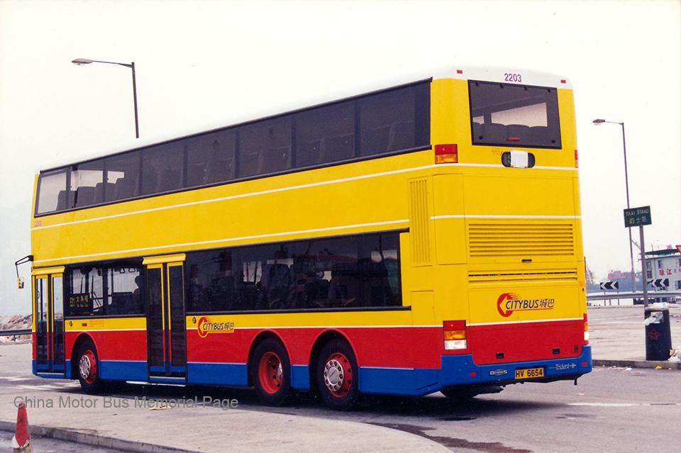 2203-martinwong
