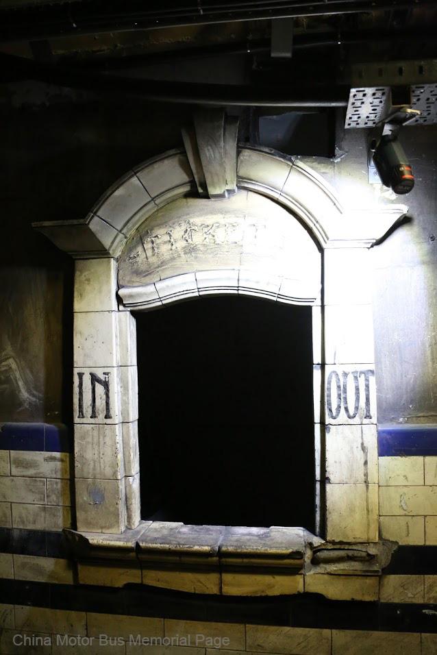 euston-abandon-2016-12