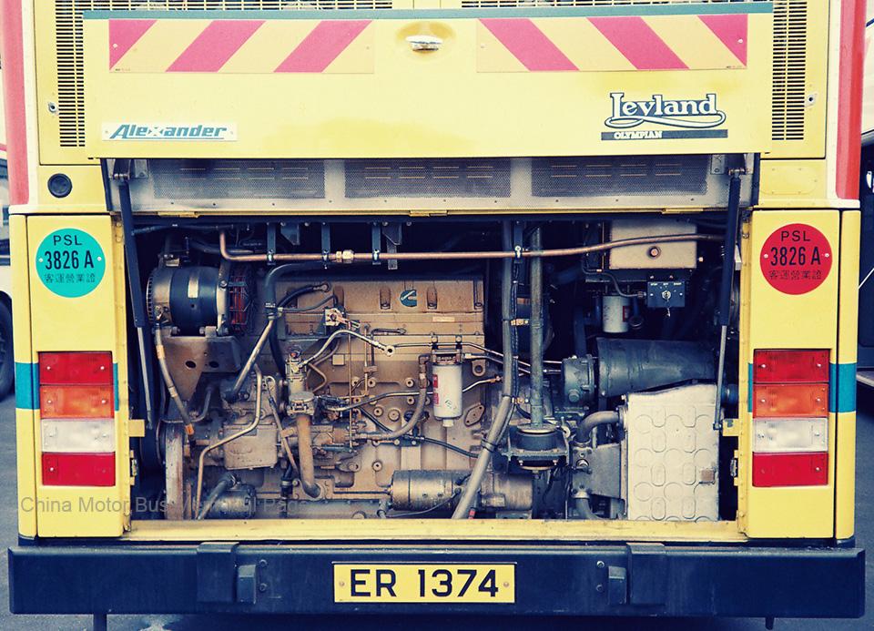 130-engine