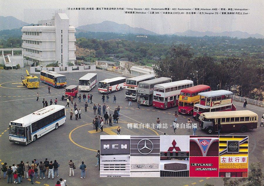 1992-rally-automobile