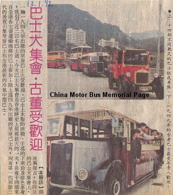 1992_orientaldaily