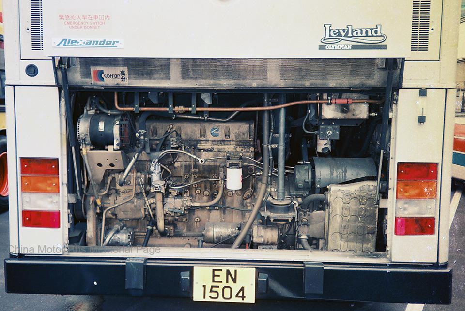 201-engine