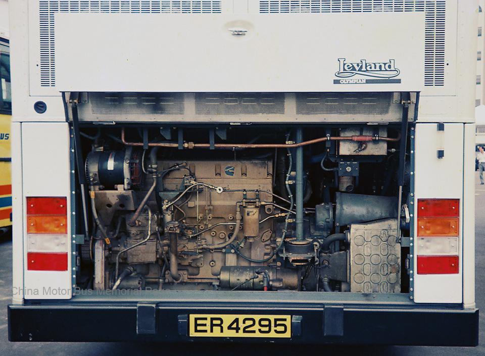 al2-engine