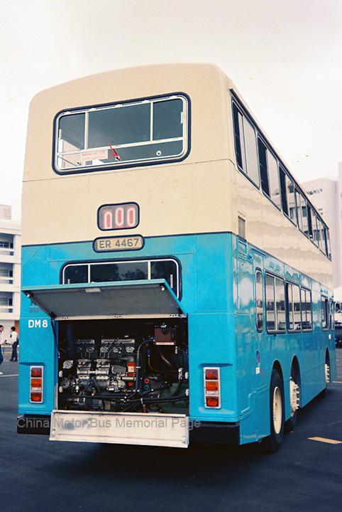 dm8-720