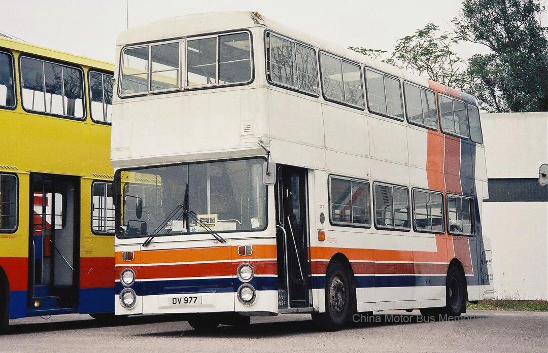 hkbus-dv977