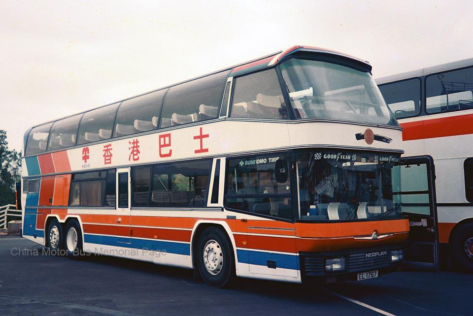 hkbus_neoplan