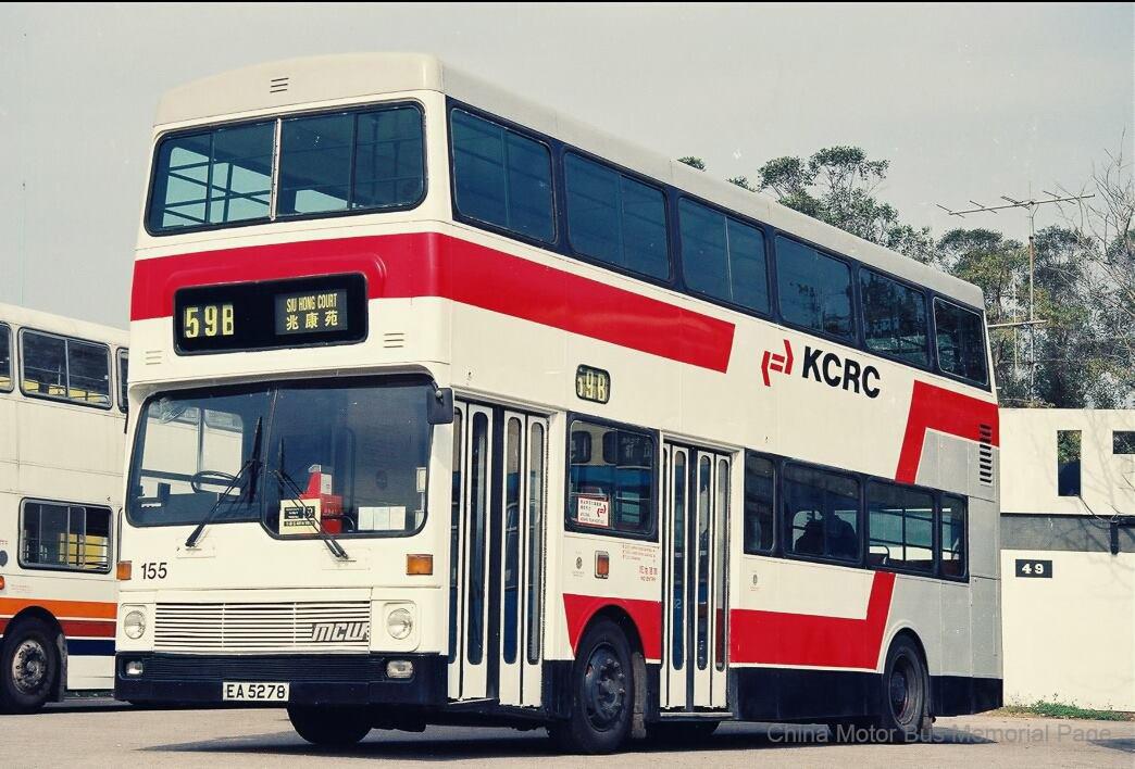 kcrc155