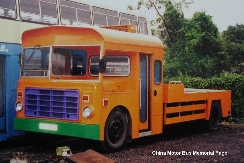 CMB_Service_Vehicle1_3N3