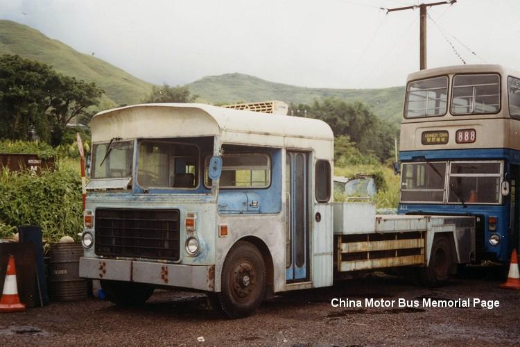 CMB_Service_Vehicle1_Original