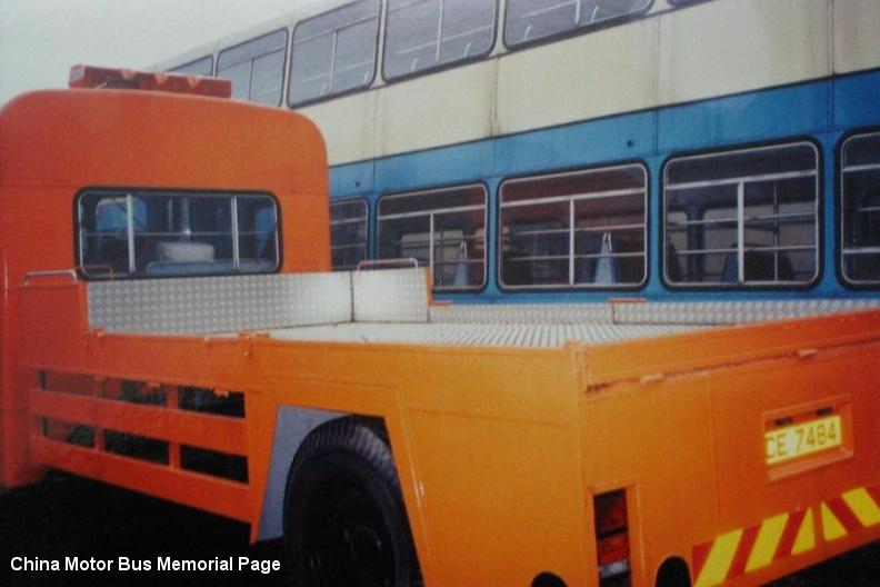 CMB_Service_Vehicle2_3N3