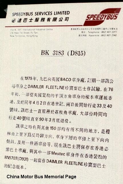 d815_description