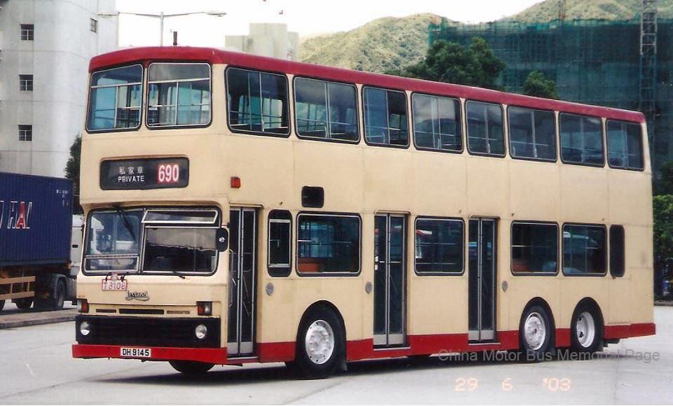 dh9145