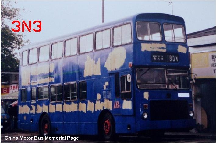 g544trip_02