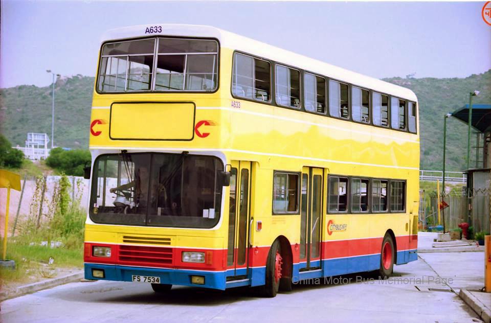 A633-waikei-lee