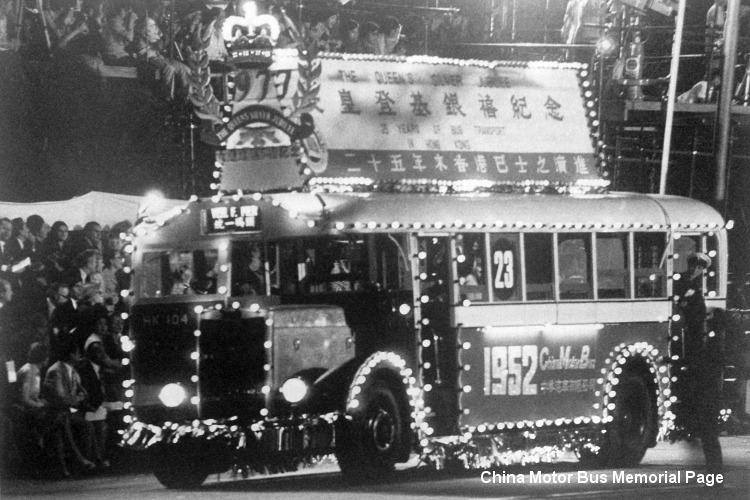 1977_HK104