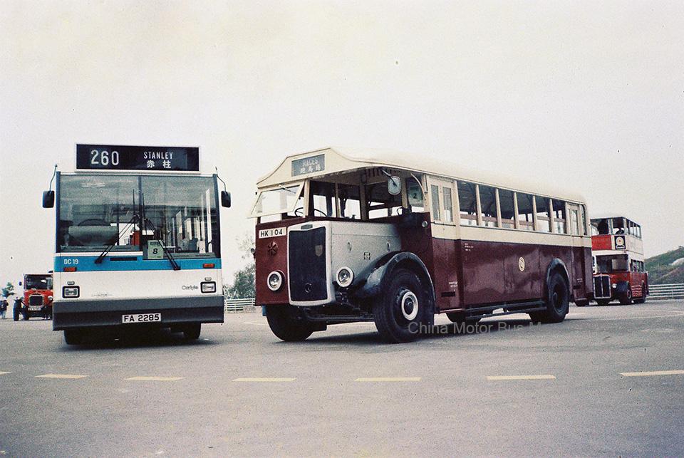 DC19-HK104
