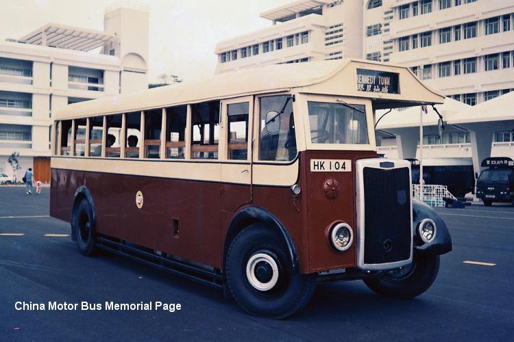 HK104_rally1