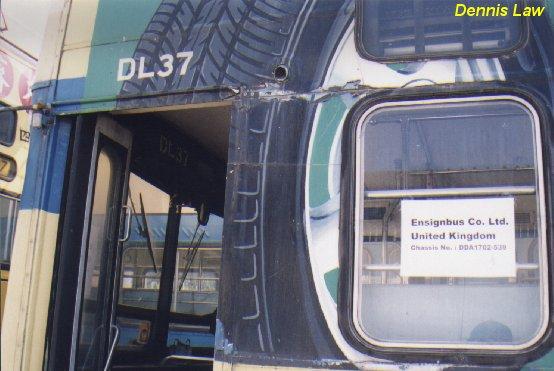 DL37_DL