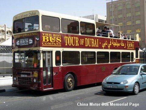 Dubai_DA_1