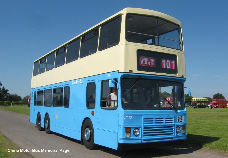 LM10_Yorkshire_B