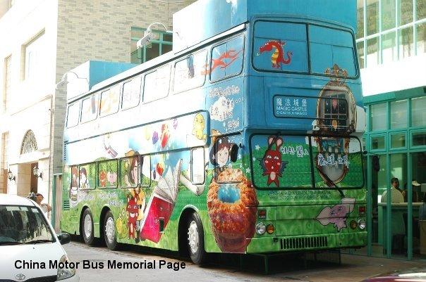 S3M125_Macau1