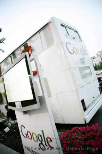 olympian_google_korea_1