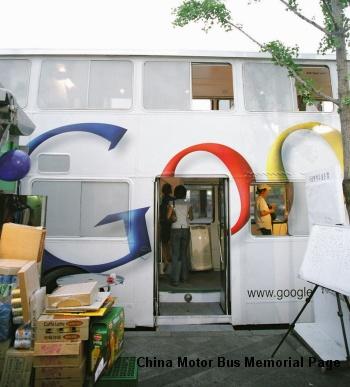 olympian_google_korea_2