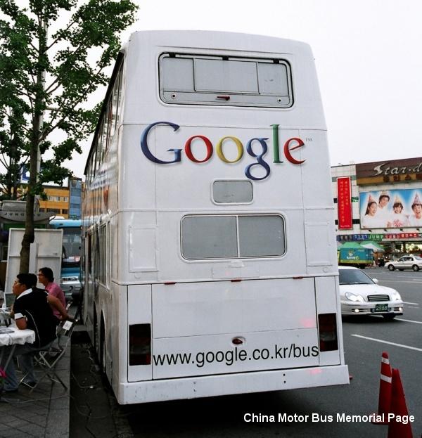 olympian_google_korea_4