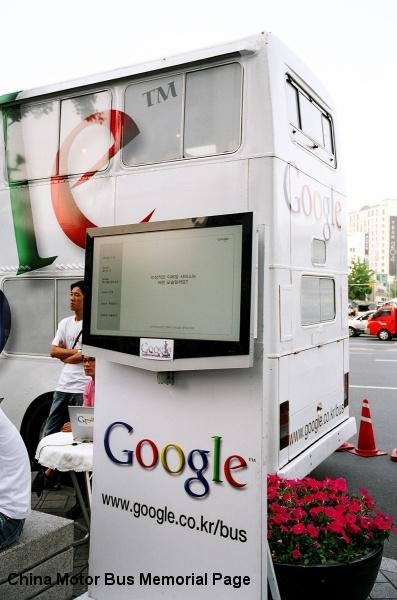 olympian_google_korea_6