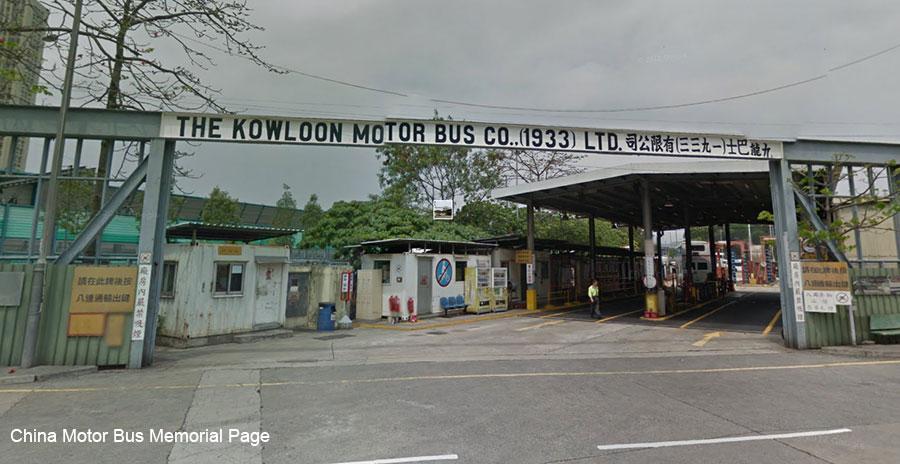 sheung_shui_depot_recent_google
