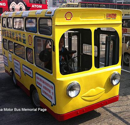 smartbus_C_2013