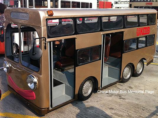 smartbus_D_2013