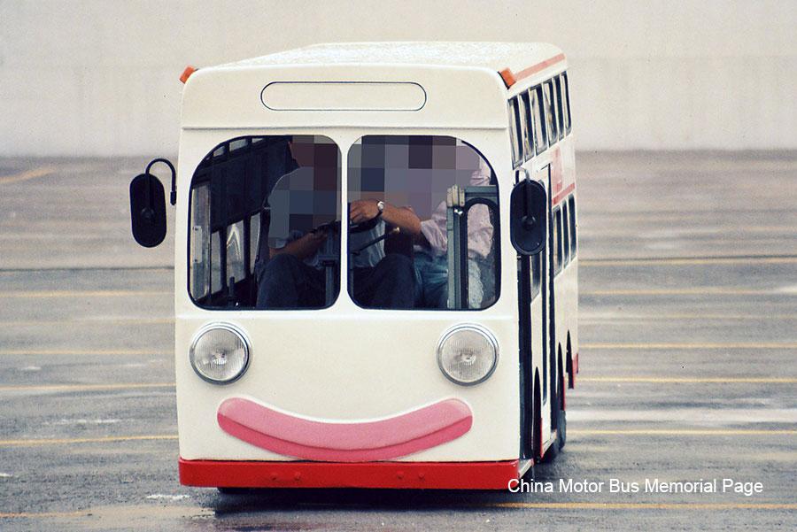 smartbus_me