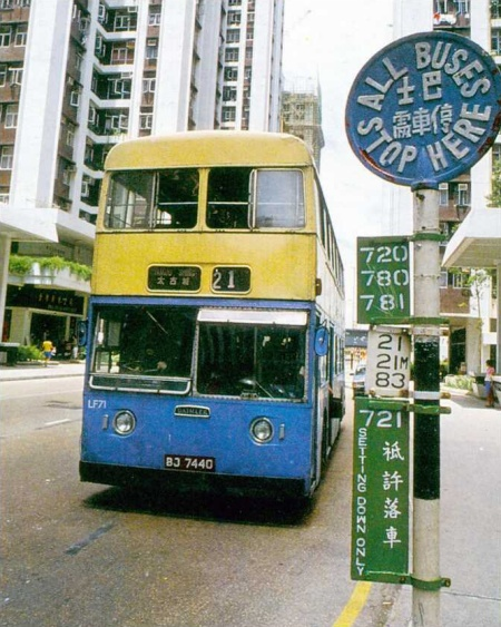 taikoo_unknown