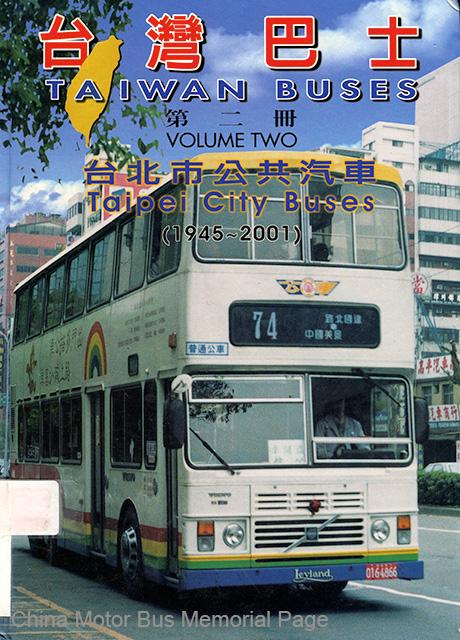 taiwan-bus-book-cover