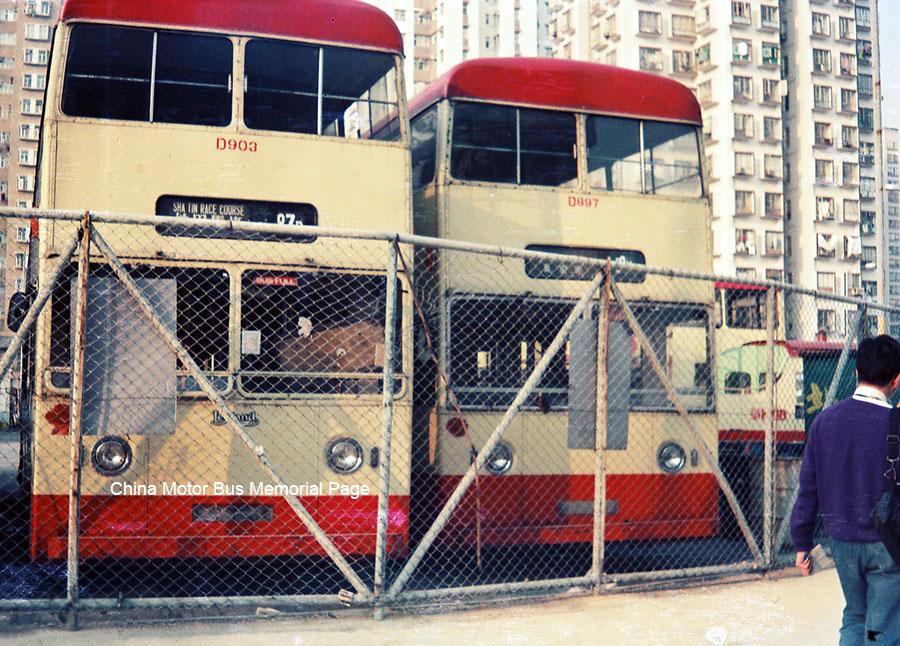 yuen_long_depot2