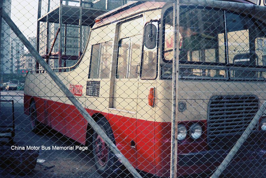 yuen_long_depot3