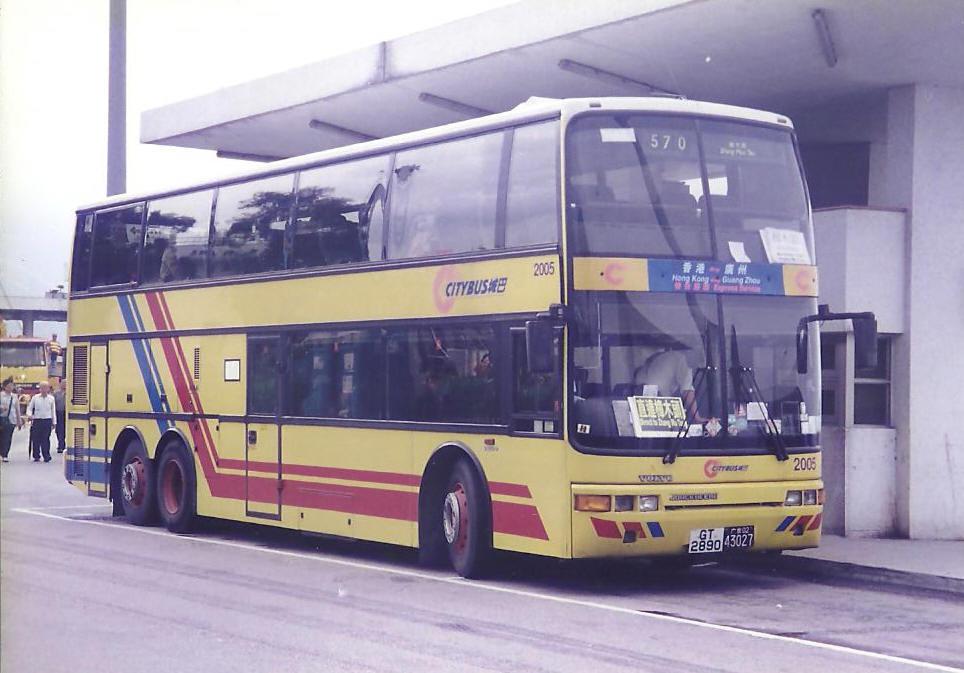 巴士,用作行走香港机场至皇岗口岸穿梭路线的国际号