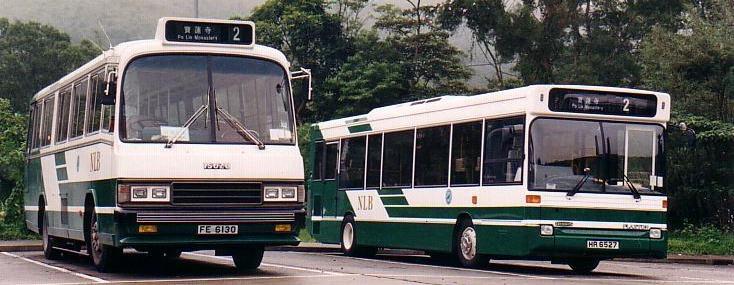 新大嶼山巴士車隊相片集 - 中華巴士紀念館